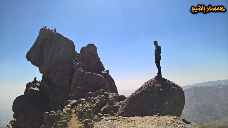 قله الوند همسفر باشیم